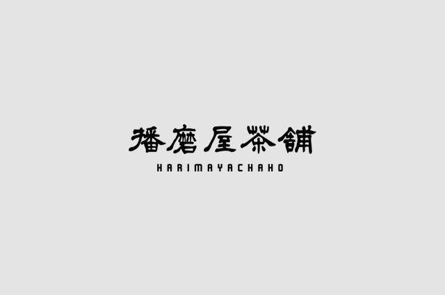 【予告】新商品